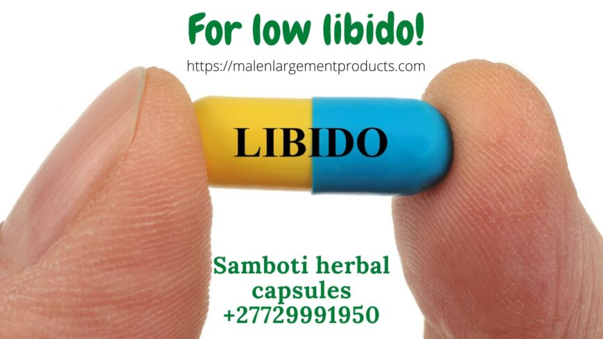 For-low-libido-2