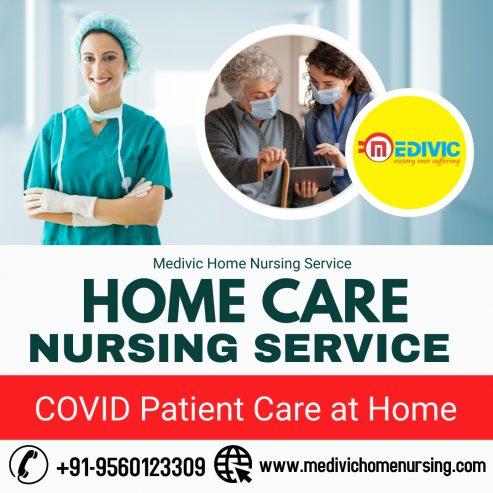 Home-Nursing-Service-in-Danapur
