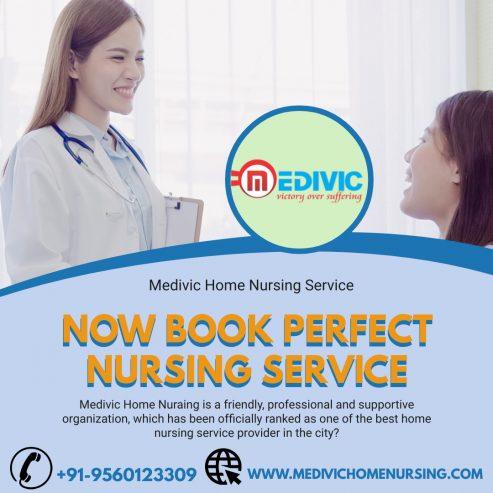 Home-Nursing-Service-in-Kankarbagh