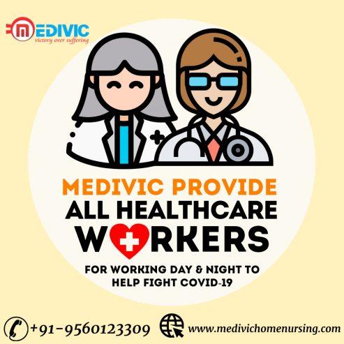 Home-Nursing-Service-in-Rajendra-Nagar